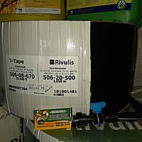 Капельная лента T-TAPE 506-20-500 (3050метров-бухта)