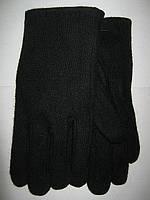 Перчатки мужские стрейч коттон