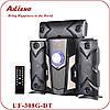 Акустическая система Ailiang 3.1 UF-DC308G-DT (USB/Karaoke/Bluetooth/FM-радио) , фото 2