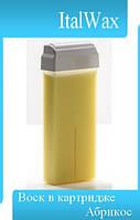 Воск для депиляции в кассете (в картридже) Абрикос Ital Wax (Италия) 100мл