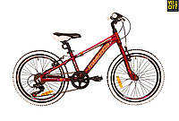 "Велосипед Mascotte Spark 20""  розовый"
