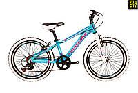 "Велосипед Mascotte Spark 20"" 2018 rigid, фото 1"