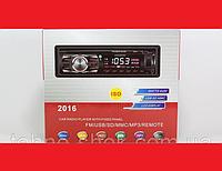 Автомагнитола без CD 2016: MP3, разъем для USB и карт памяти SD, AUX-вход, ЖК-экран, пульт ДУ, 4х50 Вт