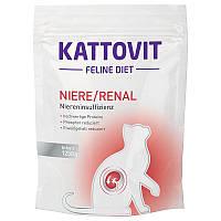 Kattovit Renal Low Protein 1250 грамм (сухой корм