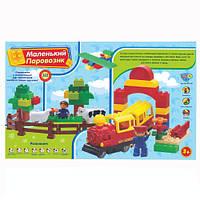 Детский конструктор Маленький паровозик M 0437 U/R Limo Toy