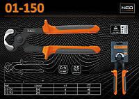 Клещи для гвоздей 200мм., CrV, NEO 01-150