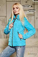 Donna-M Куртка в стиле Philipp Plein Р 1553, фото 1