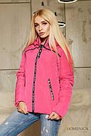 Donna-M Куртка люкс качества в стиле Philipp Plein Р 1553, фото 1