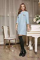 Donna-M Изящное и лаконичное платье из твида Р 2102, фото 1