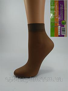 Носки женские капроновые «Ласточка» Кофе