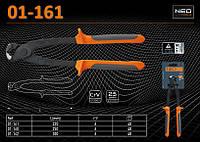 Клещи для штукатуров 220мм., NEO 01-161