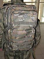 Рюкзак тактический ARMY UA MULTICAM MOLLE