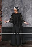 Платье женское А-силуэта с накидкой, с 50-56 размер, фото 1