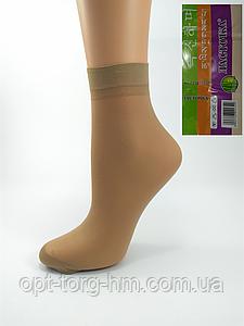 Носки женские капроновые  светло бежевые