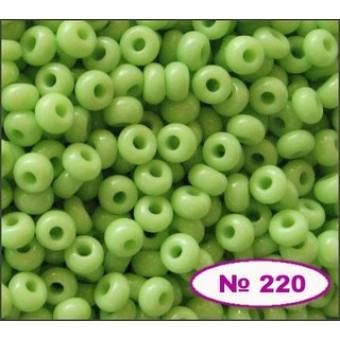 Чешский бисер Preciosa -220-53410,  натуральный