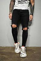 Мужские крутые Джинсы чёрным с дырками на коленях