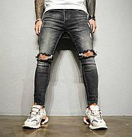 Мужские крутые Джинсы тёмно - серые с дырками на коленях