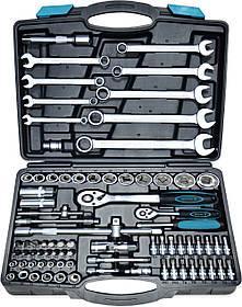 Набор головок и ключей Berg с комплектующими 82 шт (52-112)
