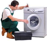 Как подобрать амортизатор для стиральной машины
