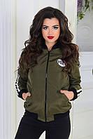 Молодежная стильная женская куртка