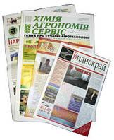 Печать журналов, газет!