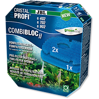 JBL CombiBloc II CristalProfi - комплект фильтрующих губок  e402/ e702/ e902