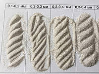Кварцевый песок 0,2-0,4 мм 25 кг