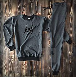 Мужской спортивный костюм Huf серого цвета  (люкс копия)