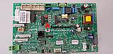 Плата управления универсальная Ariston CLAS, GENUS, BS, EGIS 65109313-05, фото 3