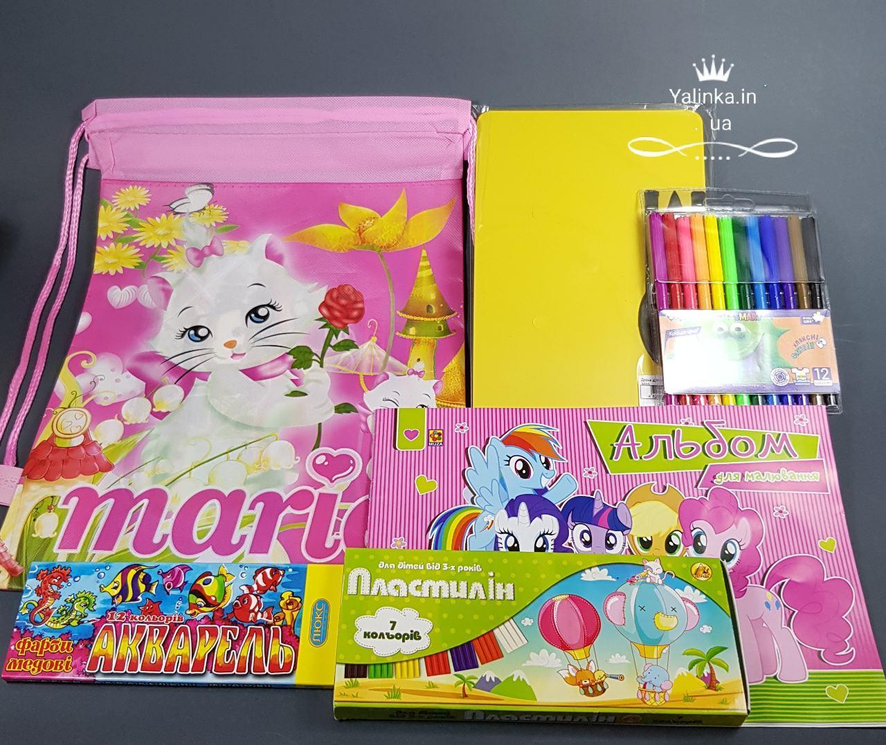 Подарок выпускнику детского сада для девочек