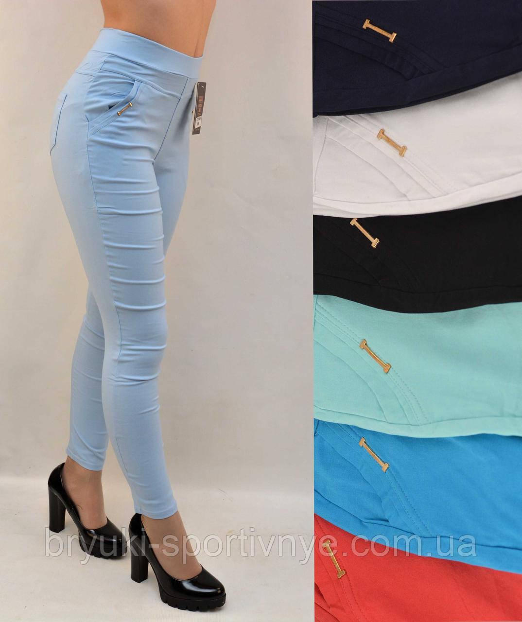 Штани жіночі літні в яскравих кольорах ( Польща) - бавовна ( залишок 11 шт)