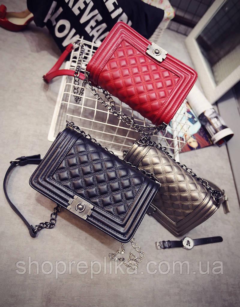 c8ab20a16e57 Женская сумка Шанель Бой , качественая копия Распродажа Все в одной цене