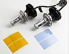 Автомобильные Лед лампы X3 H4 (6000Lm 6500K) + 2 цветовых фильтра, фото 5