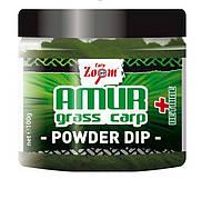 Дип на основе порошка для амуров Carp Zoom Amur Powder Dip