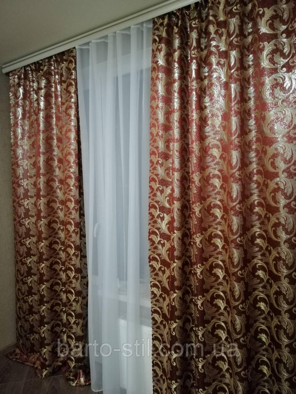 Жаккардовые шторы без ламбрекена