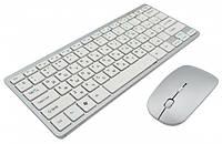 Беспроводная клавиатура с мышкой UKC серая