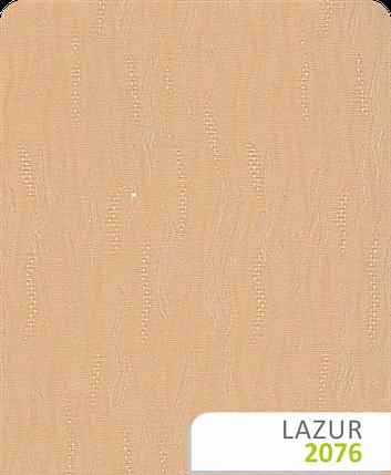 Ролеты тканевые, Лазур 2076, размер 400*1600 мм, фото 2