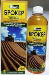 Гербицид Брокер, 500 мл / Раундап — сплошного действия для полного уничтожения сорняков