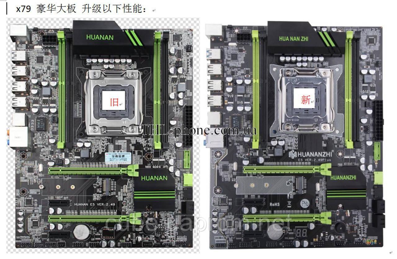 Комплект Xeon e5 2680 V2 C2, Huanan X79 2.49 Plus Память 16 (8*2)  Гб Кулер Lga 2011 LGA2011