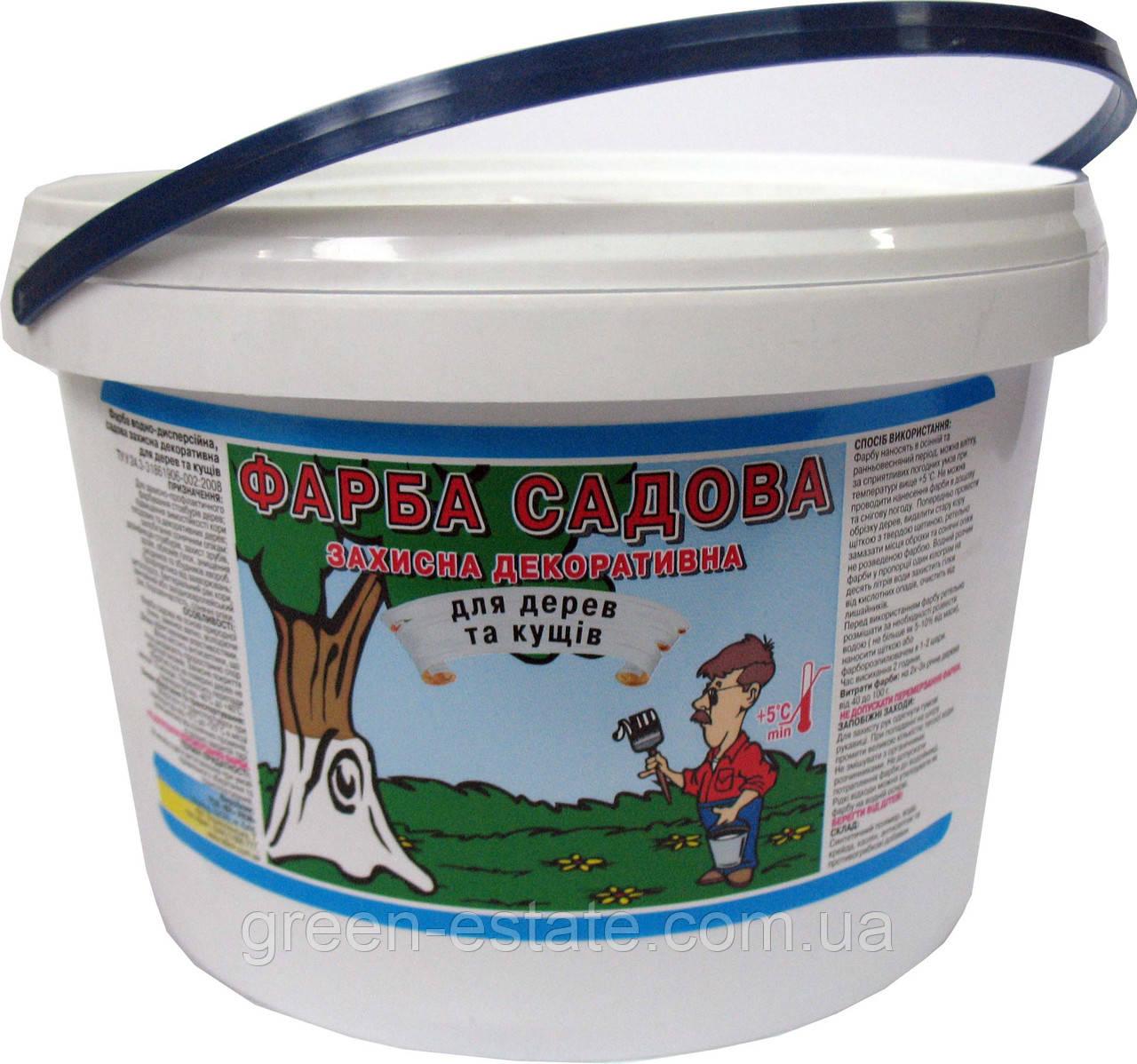 Краска садовая для деревьев 2,8 кг