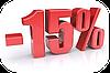 Скидки до 15% на ТМ JB GermanOil