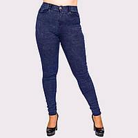 Женские джинсы стрейч Jujube B038-1-2 31. Размер 40-46.