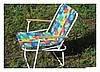 Кресло складное Уют -1