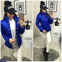 Куртка женская норма  зима размеры 42-48 цвет електрик