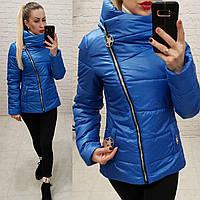 Куртка весна-осень с капюшоном, арт 501, цвет электрик, фото 1