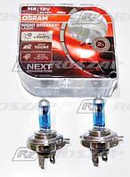 Лампы Osram H4 +150 LASER DUOBOX 64193NL-HCB