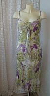 Платье женское сарафан легкий летний бренд Per Una р.42