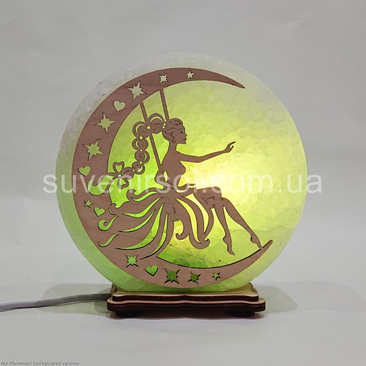 Соляной светильник круглый Фея 3