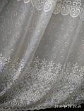 Кремовая тюль с вышивкой на батисте Оптом и на метраж Высота 2.8 м, фото 2