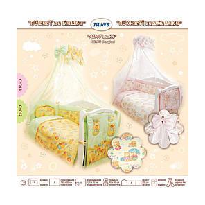 Постельный комплект Twins Comfort C-013 Пушистые мишки, фото 2